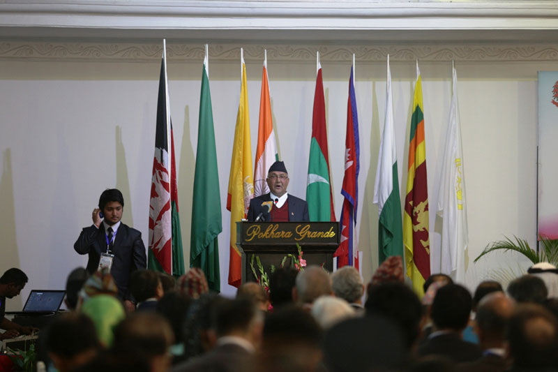 37th Session of SAARC Council of Ministers